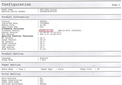 Прошивка принтера в домашних условиях Samsung SCX-3400,